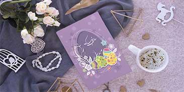 چاپ کارت پستال